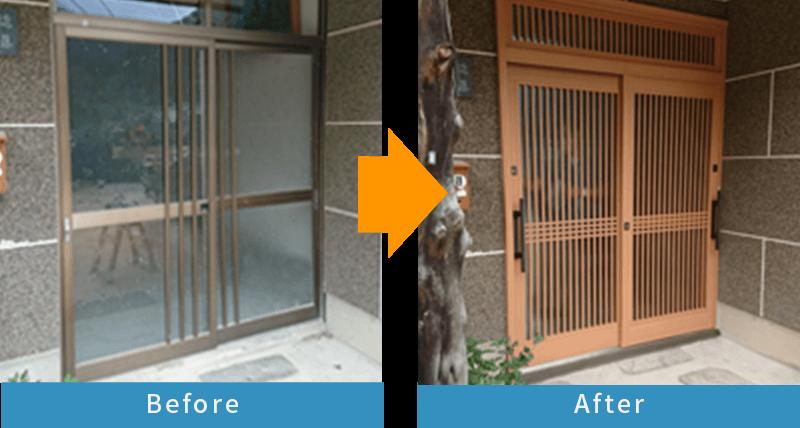 かんたんドアリモ 玄関ドア/玄関引戸Before After2