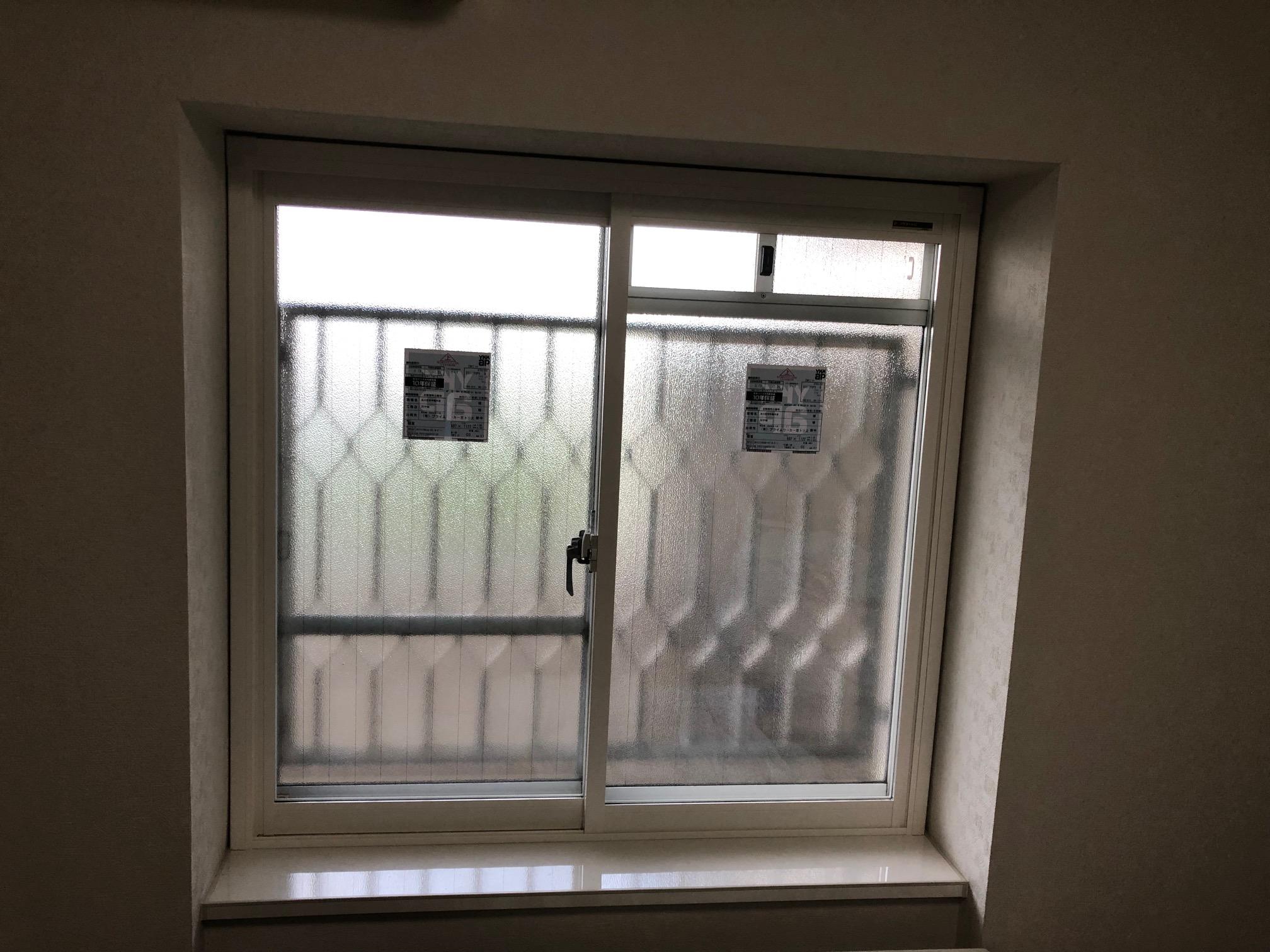 品川区 内窓工事施工前