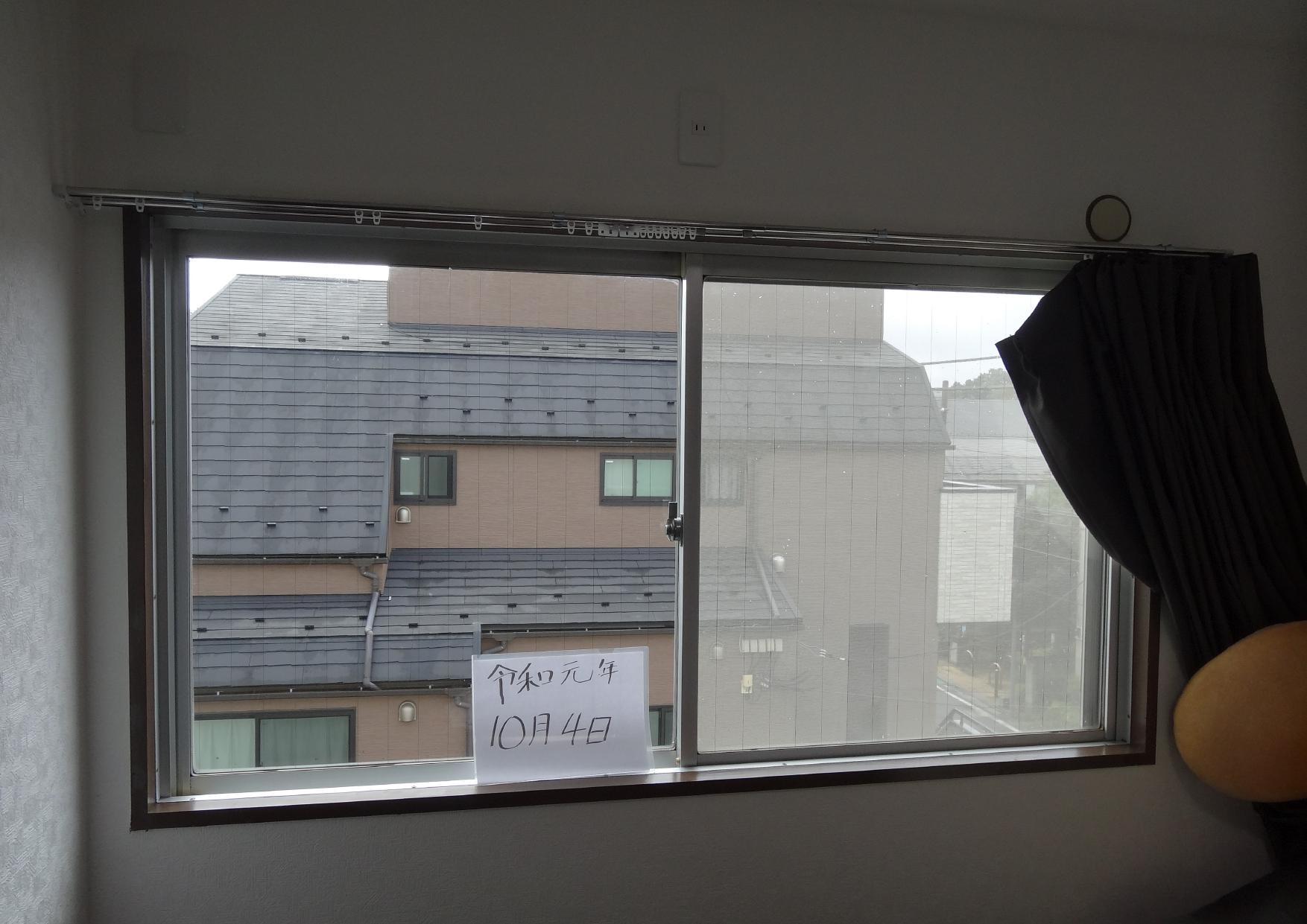 杉並区 内窓工事施工後