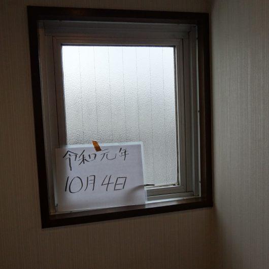 杉並区 内窓工事施工前
